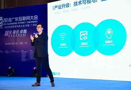 旷视科技副总裁谢忆楠:人工智能企业的第二阶段