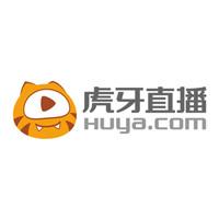 最新发布|虎牙直播确定参加2018广东互联网大会