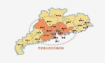 张五常:深圳将超上海和硅谷 成地球经济中心