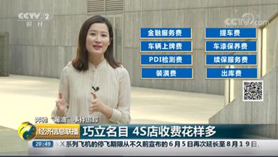 奔驰事件持续发酵:银保监会要求彻查奔驰金融,央视再曝4S店黑幕