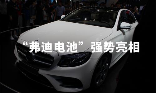 """比亚迪""""弗迪电池""""强势亮相,中国汽车动力电池行业现状及趋势分析"""