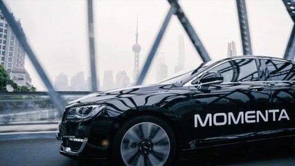 自动驾驶公司Momenta累计完成超2亿美金融资