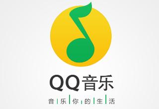 腾讯音乐最新股权:谢振宇谢国民分别持股约4%,价值均超10亿美元
