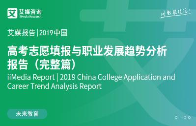 """2019高考志愿填报指南:新兴热门就业领域——""""人工智能""""专业解读"""