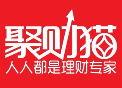 百亿级网贷平台聚财猫停运,一天内上海三家P2P平台发布逾期兑付公告