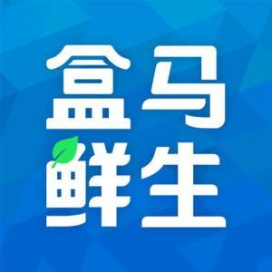 """盒马CEO就""""标签门""""发致歉信:免除上海区总经理职位,开展门店自查"""