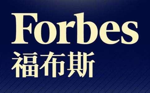 福布斯2019全球最佳创投人榜单发布,沈南鹏蝉联全球第一