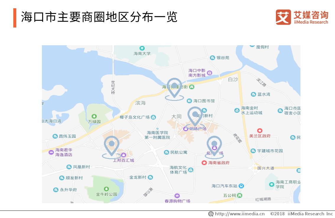 海口市主要商圈地区分布一览
