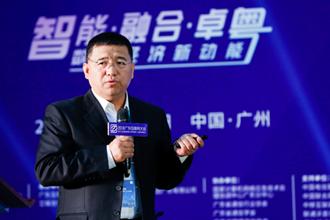 广东电信大数据运营团队负责人荣晓丹:携手共进,电信大数据赋能商业地产