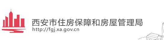 严控!北上深等多地出新政限房租涨幅管控租房贷,广州尚无动作