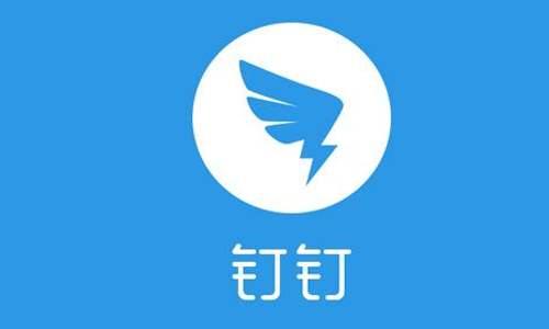 """钉钉上线5年终""""入云"""",阿里社交""""尴尬""""依旧"""