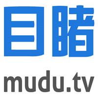 最新发布|目睹直播确定参加2018广东互联网大会