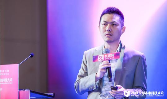 图普科技创始人兼 CEO 李明强:5G+AI赋能内容安全实践探讨
