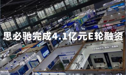 思必驰完成4.1亿元E轮融资,中国人工智能产业市场规模、产业链及趋势分析