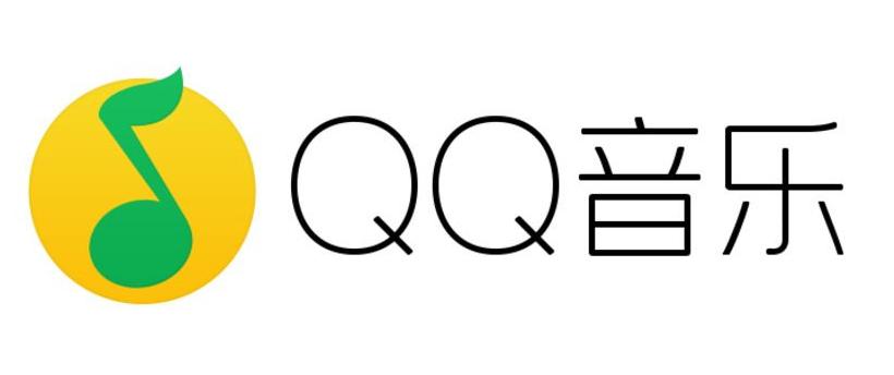 """艾媒咨询:QQ音乐、全民K歌斩获""""2018中国金指尖奖"""""""