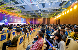 预见新零售:2018全球新零售创新发展论坛成功举办