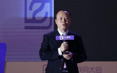 珠江论道:艾媒咨询张毅分享《AI · 赋能新经济》