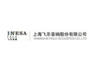 上海飞乐第二大股东减持300万股 套现约1401万