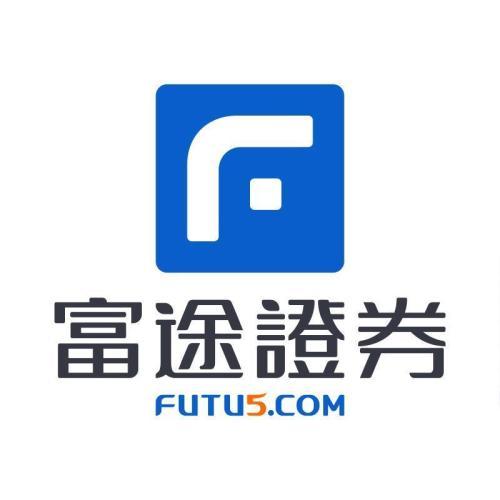 富途证券更新招股书:2018全年净利1.39亿港元,预计3月上市