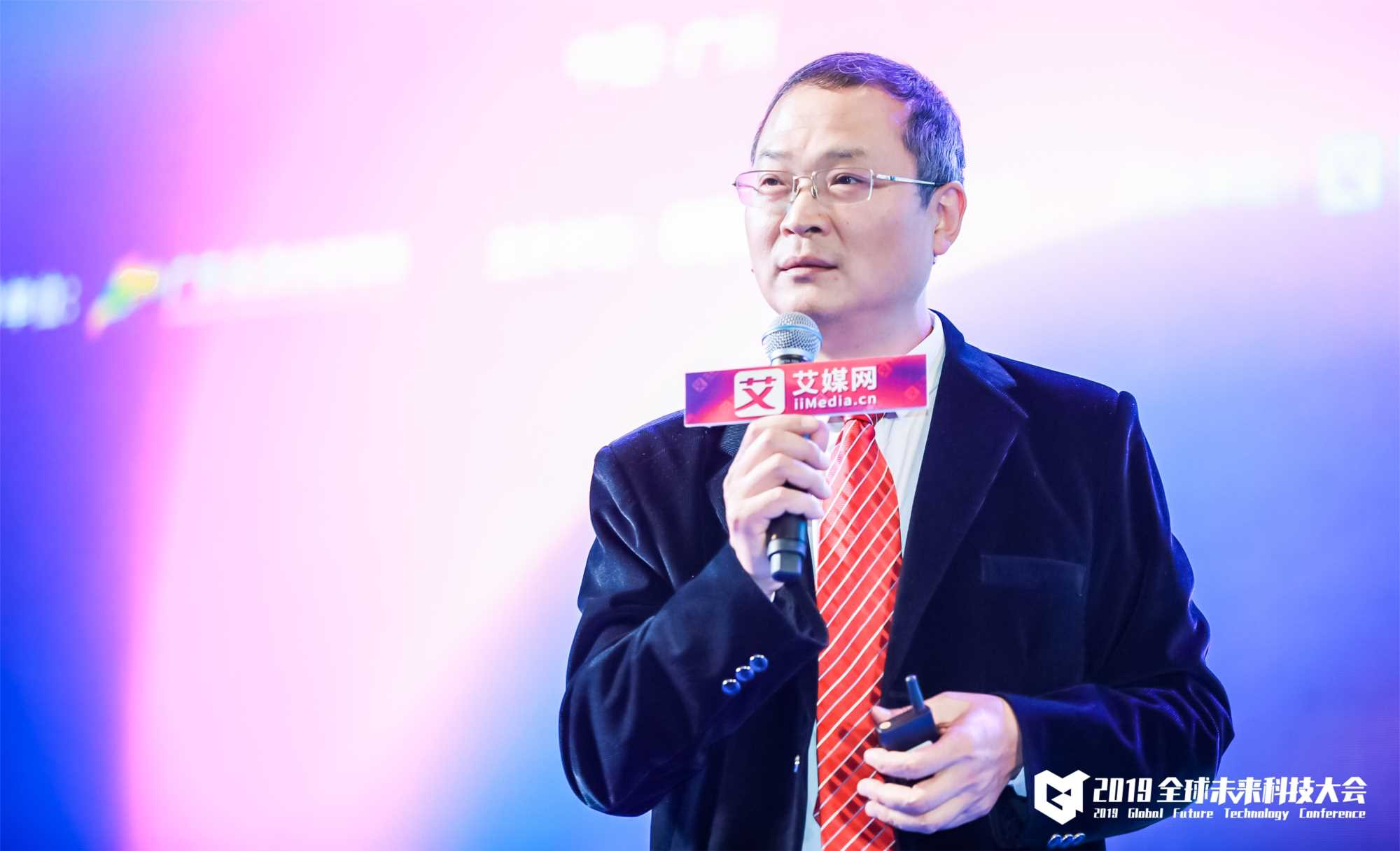 国家信息中心首席信息师张新红:5G与数字经济发展趋势十大判断