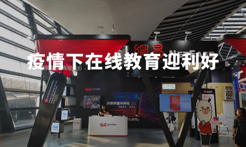 上海市公布中小学各年级在线教育时间表!疫情下在线教育迎利好