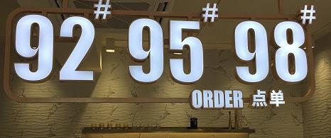 市场大有可为,中石化强势入局卖咖啡,型号92#、95#、98#,要来一杯吗?