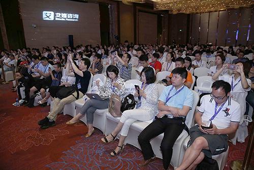 新时代•商业变革,2018全球未来科技大会在上海成功举办