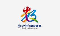 """数字中国建设峰会""""预演""""未来社会:人工智能是下一道主菜"""