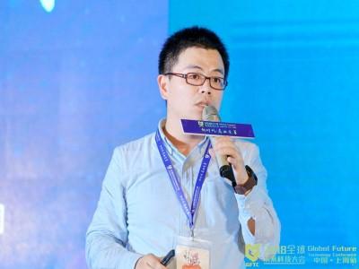 中昌数据副总裁陈侃:大数据+打造数字化产业园