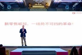 2019经济形势全景解读:艾媒咨询CEO张毅抛出11大发展趋势