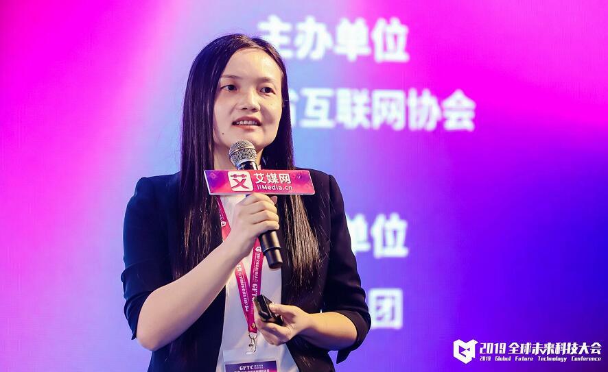 艾媒咨询发布《中国消费品市场新趋势解读报告》