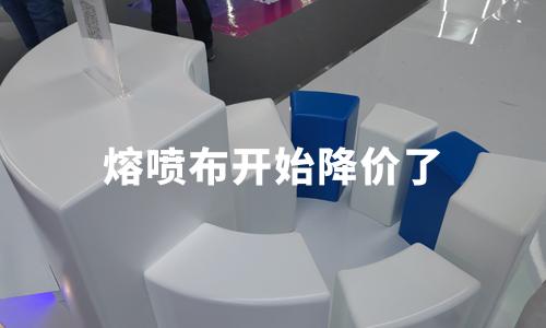 熔喷布开始降价了,2020年中国应对疫情的口罩行业对策分析