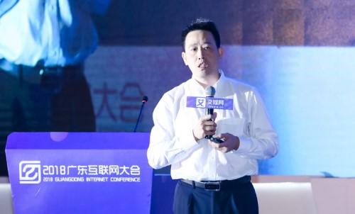 珠江论道:沃音乐李韩分享《珠江论道携手AI走向下一个三年》