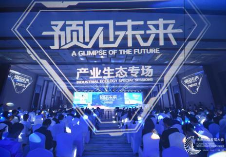 艾媒咨询发布《2019年中国数?#24535;?#27982;产业创新趋势发展报告》
