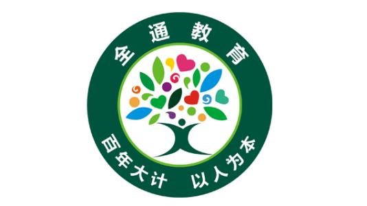 """全通教育回应深交所问询函,15亿收购""""吴晓波""""频道更多细节披露"""