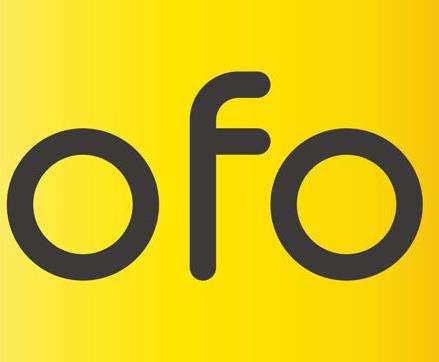 ofo否认破产传闻:有关债务在诉讼或者协商中