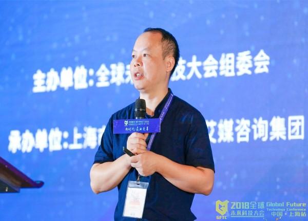 广东省互联网协会副会长、艾媒咨询CEO张毅:未来已来,新时代新经济商业洞察