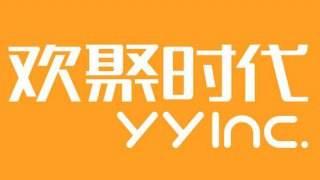 财报里的直播江湖:净利润暴增背后有猫腻