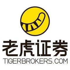 老虎证券赴美递交招股书:2018年净亏损4429.4万美元,至今未盈利