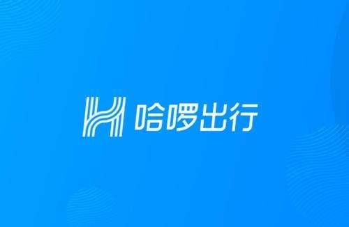"""网约车变局:滴滴变身聚合平台接入第三方 阿里系全面""""搅局"""""""