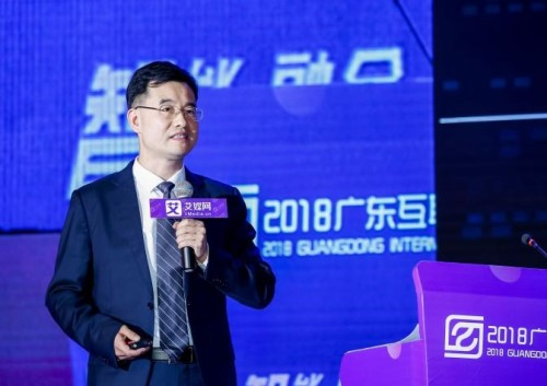 广东联通副总经理陈孟尝:5G构筑万物互联,创新助力行业发展