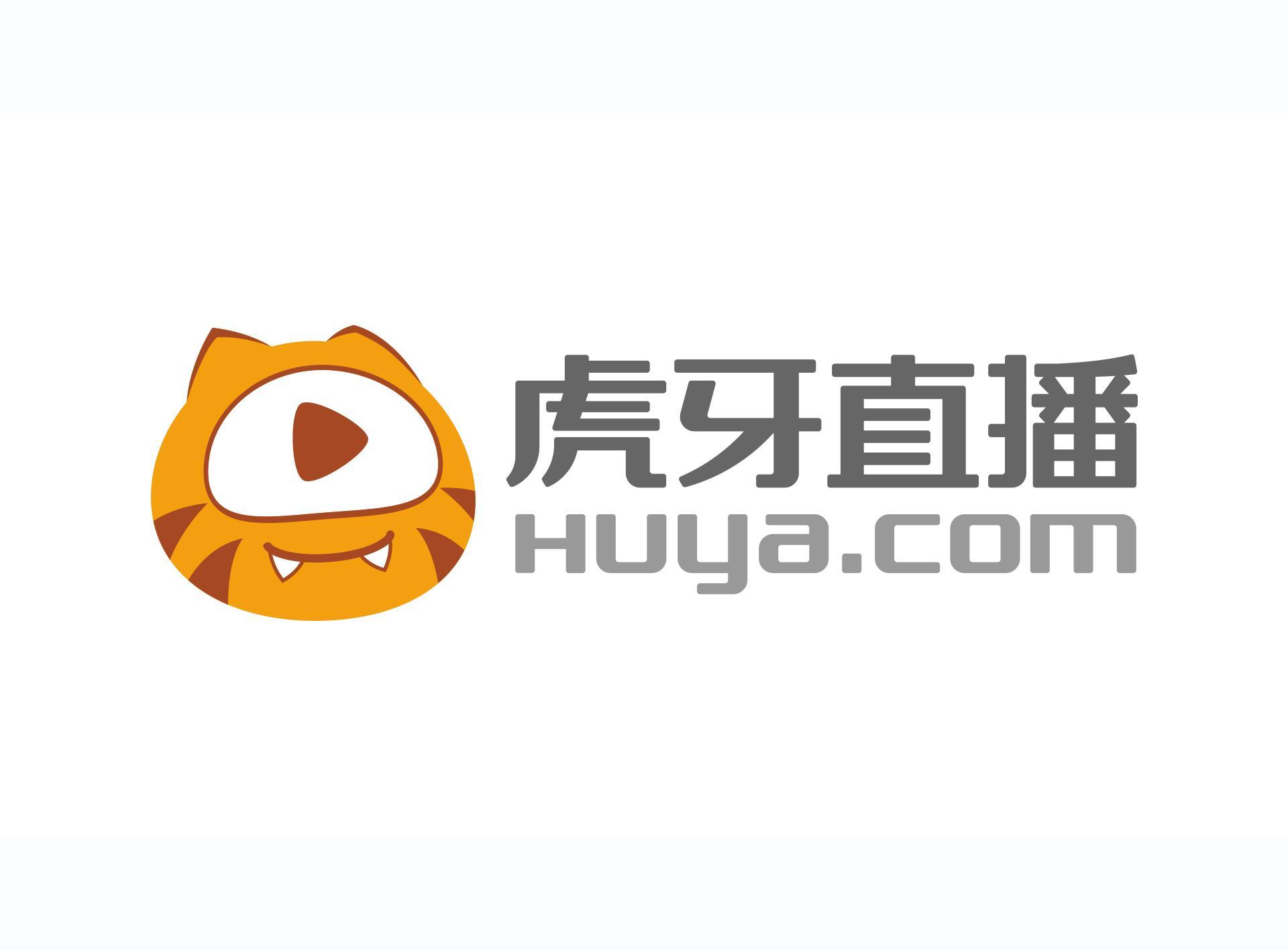 财报解读|虎牙上市首份年报:直播收入44亿元,未来将进一步拓展海外业务