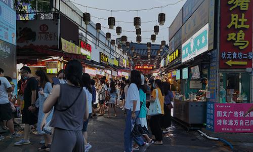 2021年中国批发直播电商行业内容创作方数据分析