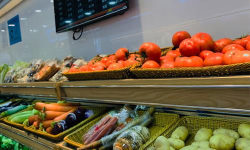 2020年中国临期食品行业现状调查与发展趋势分析