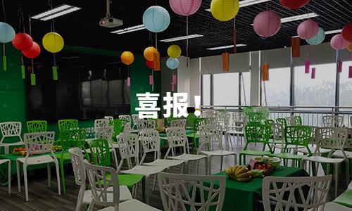 艾媒咨询CEO张毅受聘担任广州市网络安全和信息化专家咨询委员会委员
