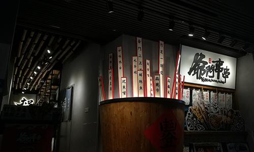 """嗦粉生意""""真香"""":饿了么2020年卖出1.3亿份柳州螺蛳粉,广东人""""吃臭""""第一"""