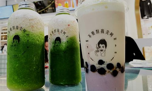 年轻一代成奶茶消费主力,2021年新式茶饮行业将如何发展?
